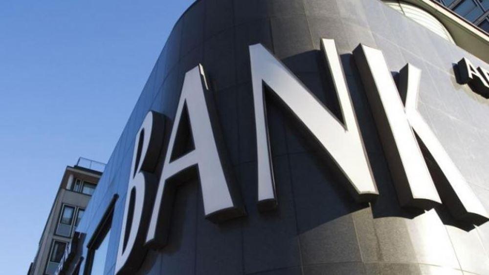 """""""Τρίτη και... 13"""" για τις ελληνικές τράπεζες;"""