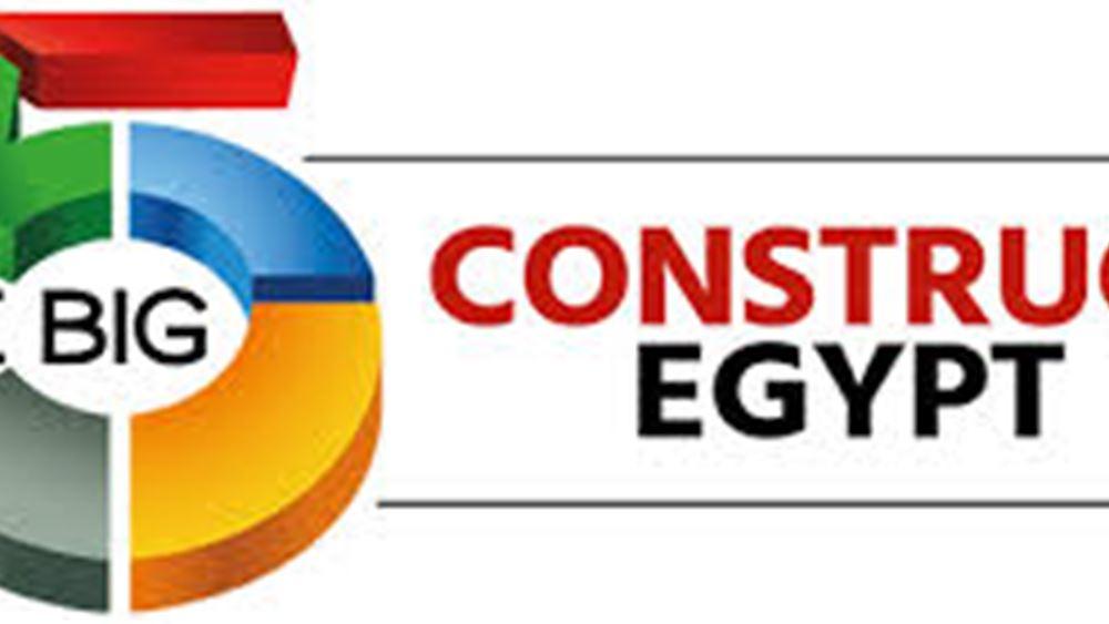 Δέκα ελληνικές συμμετοχές από τον κλάδο των δομικών υλικών στη διεθνή έκθεση BIG 5 CONSTRUCT EGYPT 2019