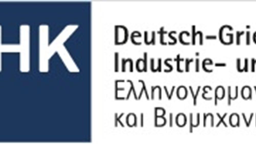 AHK Akademie: Μια νέα εκπαιδευτική υπηρεσία του Ελληνογερμανικού Επιμελητηρίου
