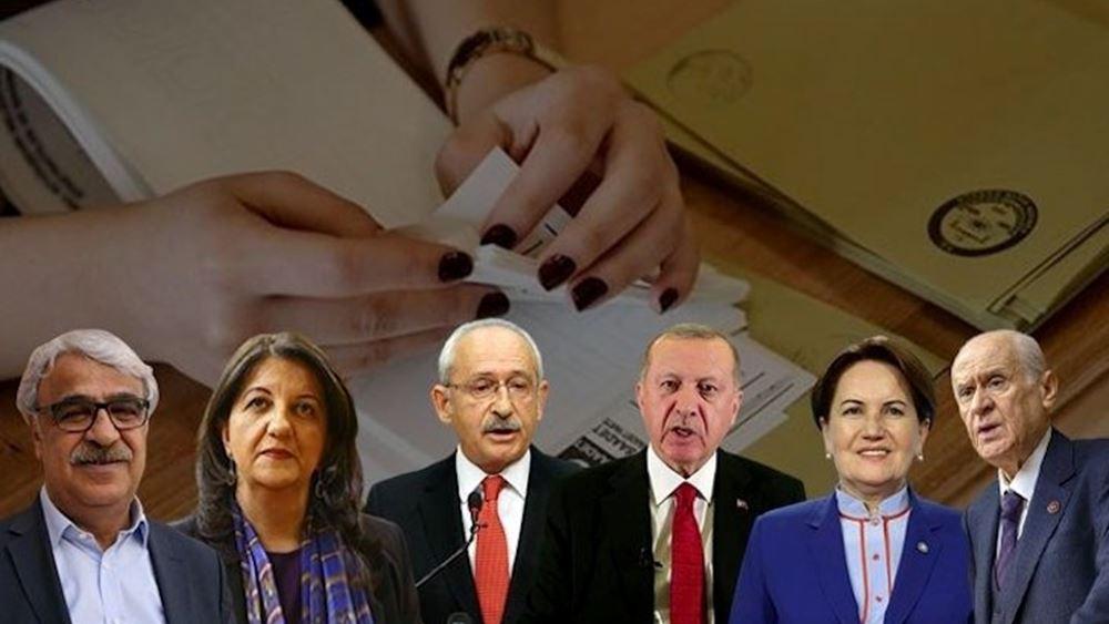 Τουρκία: Οι Κεμαλιστές το μόνο κόμμα που έχει αυξήσει τα ποσοστά του - Πτώση για τον Ερντογάν