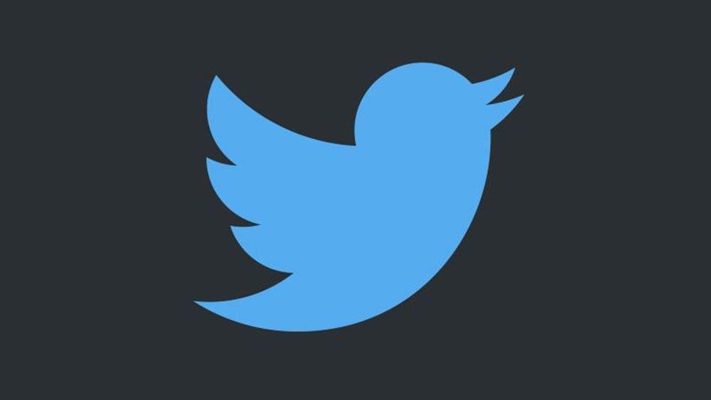 ΗΠΑ: Η βιβλιοθήκη του Κογκρέσου εγκαταλείπει το σχέδιο για πλήρες αρχείο όλων των μηνυμάτων του Twitter