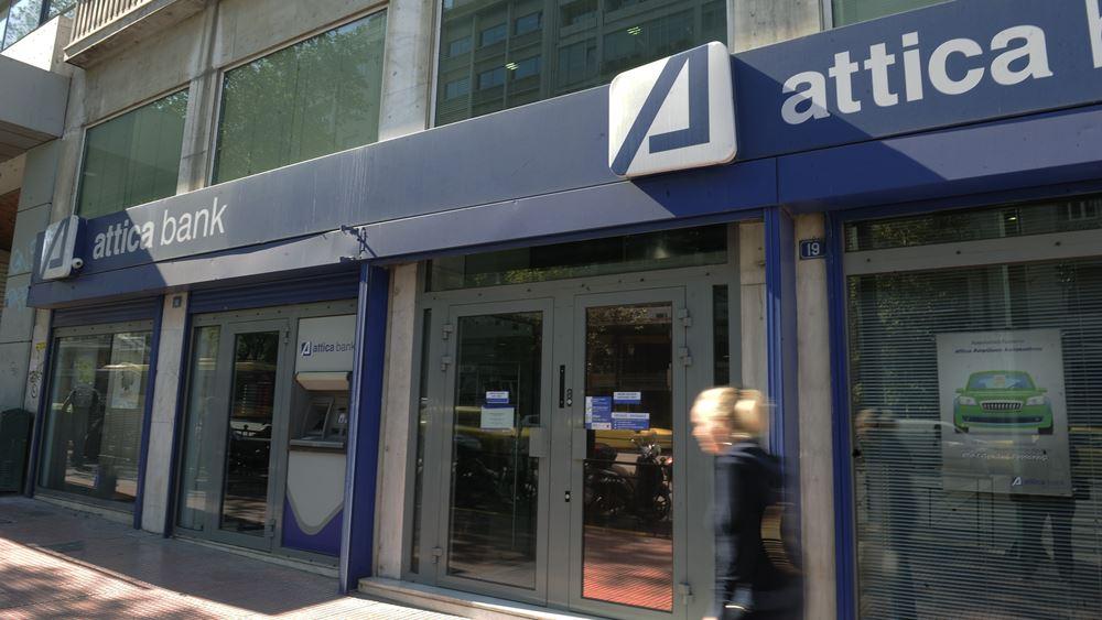 Τα επόμενα βήματα για την εξυγίανση της Τράπεζας Αττικής