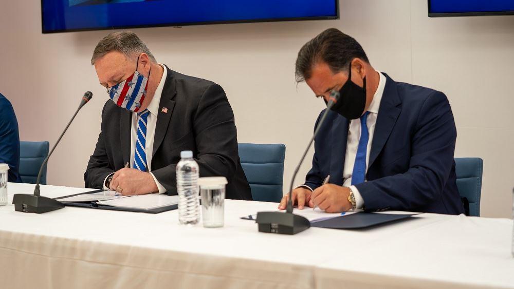 Γεωργιαδης Πομπεο υποργαφη συμφωνιας 28.09.2020