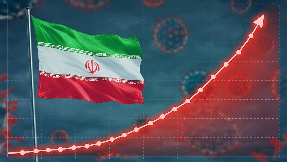 Ιράν: Κλείνουν για 6 μέρες δημόσιες υπηρεσίες και τράπεζες στην Τεχεράνη λόγω κορονοϊού
