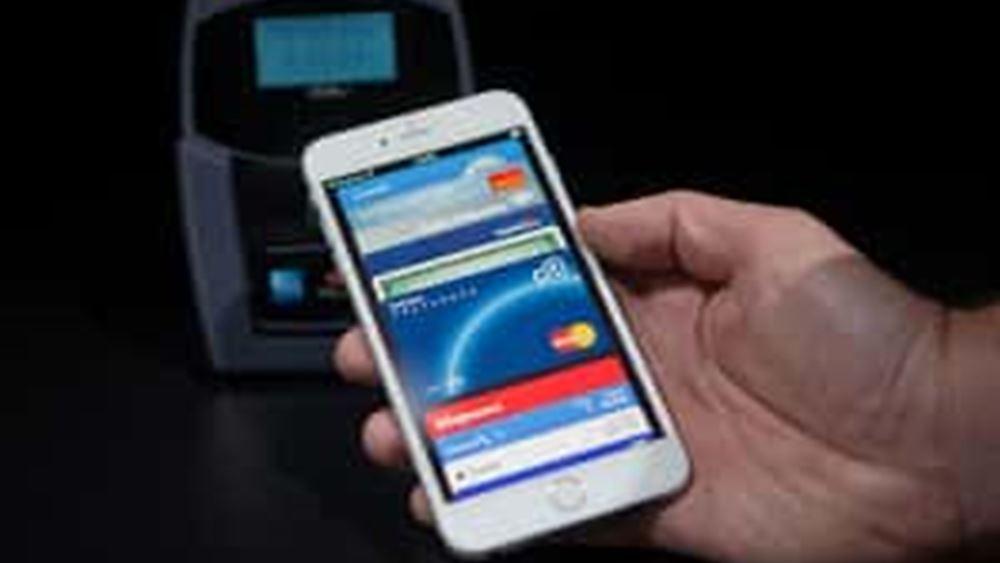 Η Apple Pay διαθέσιμη πλέον για τους κατόχους καρτών Mastercard και Visa στην Ελλάδα
