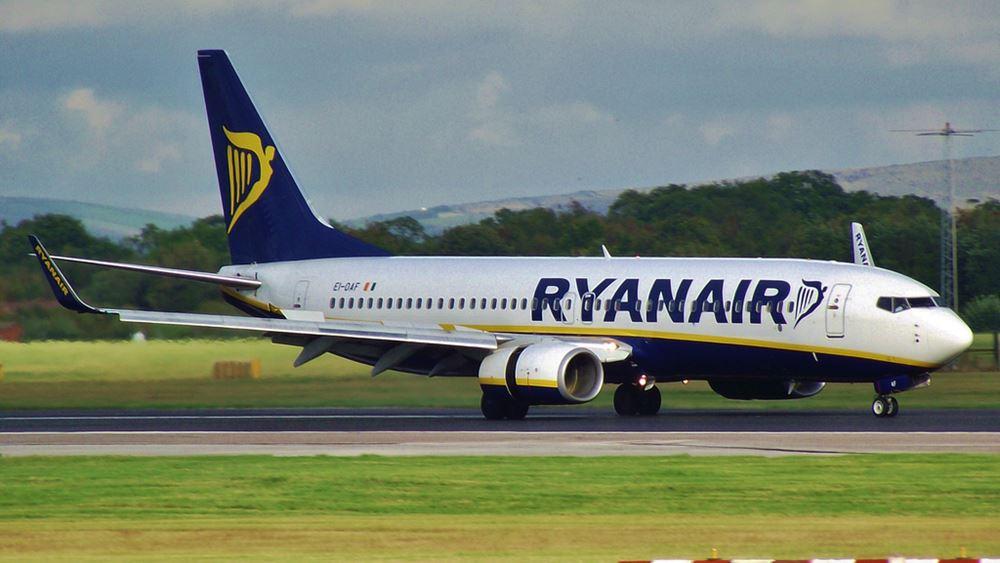 Ryanair: Νέο δρομολόγιο Αθήνα - Τουλούζη στο καλοκαιρινό πρόγραμμα 2020
