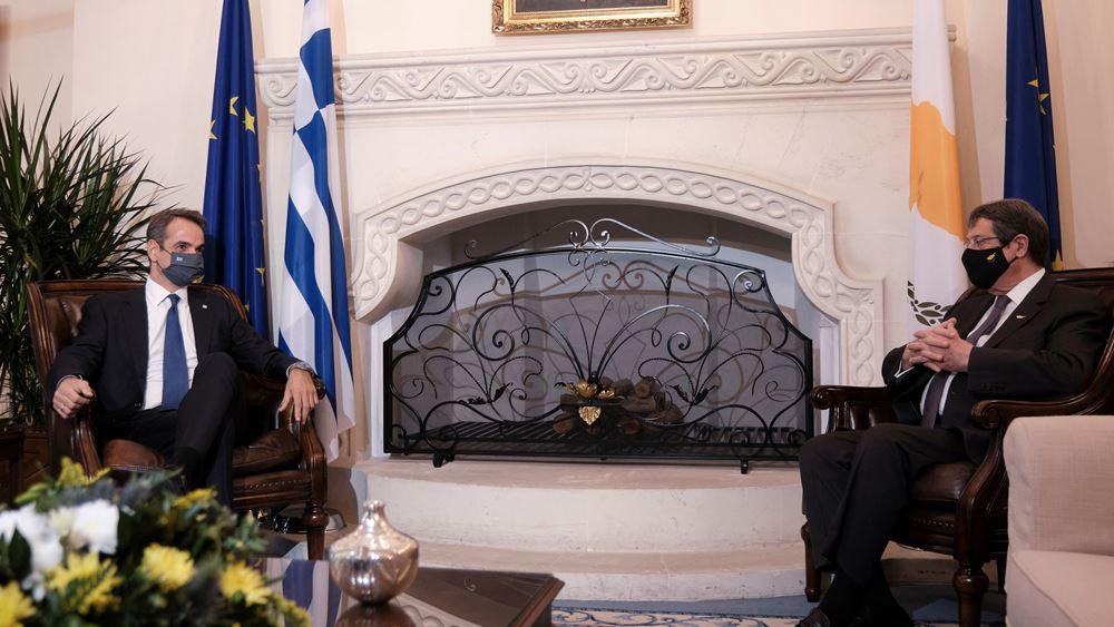 Οι εξελίξεις στην Αν. Μεσόγειο και οι προκλήσεις της Τουρκίας στο τετ α τετ Μητσοτάκη-Αναστασιάδη