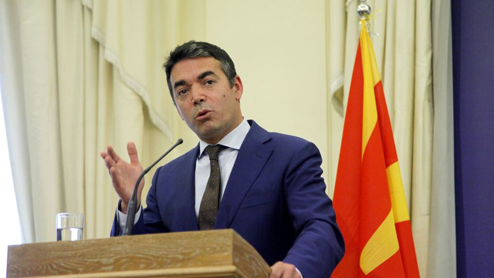"""Ντιμιτρόφ: Θα λεγόμαστε """"Μακεδονία"""" μέχρι να μπούμε στο ΝΑΤΟ"""