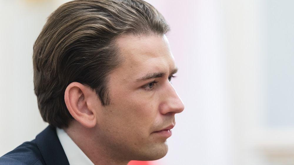 """Κουρτς: Η Αυστρία επιδιώκει μόνιμη συμμαχία των """"φειδωλών"""" της ΕΕ"""