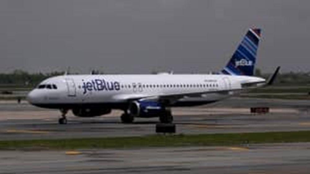 Αναβάθμισε τις εκτιμήσεις για τα έσοδα στο τρίμηνο η JetBlue Airways