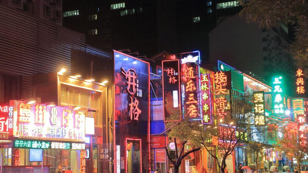 Κίνα: Σε υψηλό επταμήνου ο ΡΜΙ υπηρεσιών το Νοέμβριο