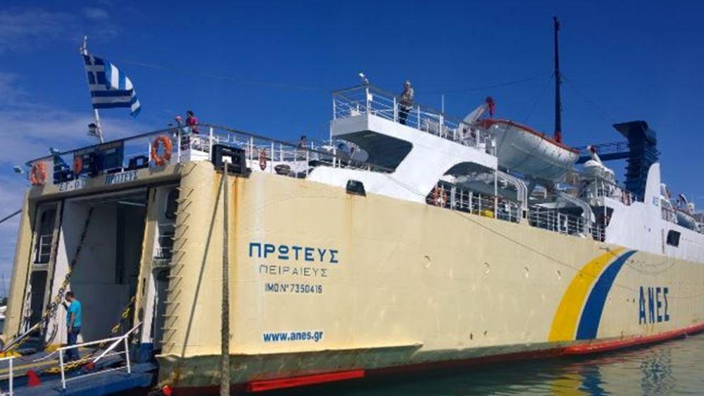 Προσάραξη επιβατηγού πλοίου με 48 επιβάτες έξω από το λιμάνι της Σκιάθου (upd)