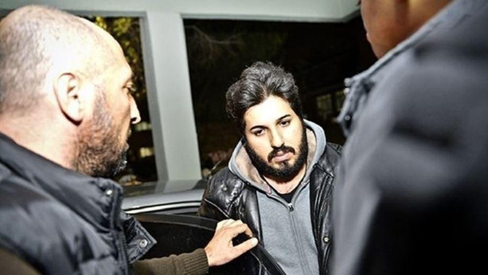 """Τα #29Leaks φέρνουν ξανά στο φως την """"κομπίνα"""" με το εμπόριο χρυσού από την Τουρκία στο Ιράν"""