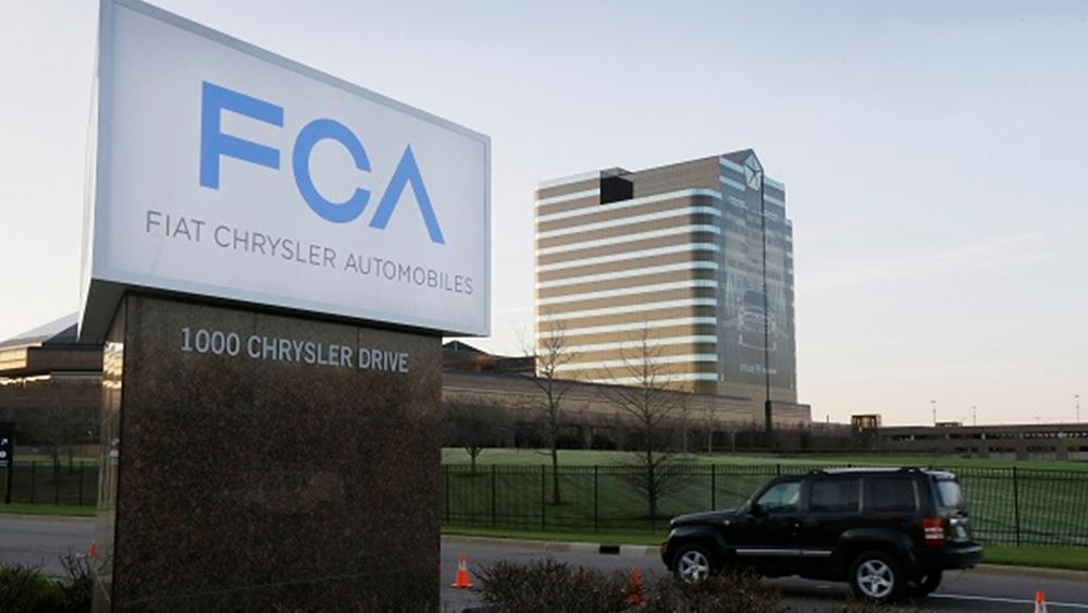 Fiat Chrysler: Ανακοίνωσε μικρότερες του αναμενόμενου ζημιές στο τρίμηνο