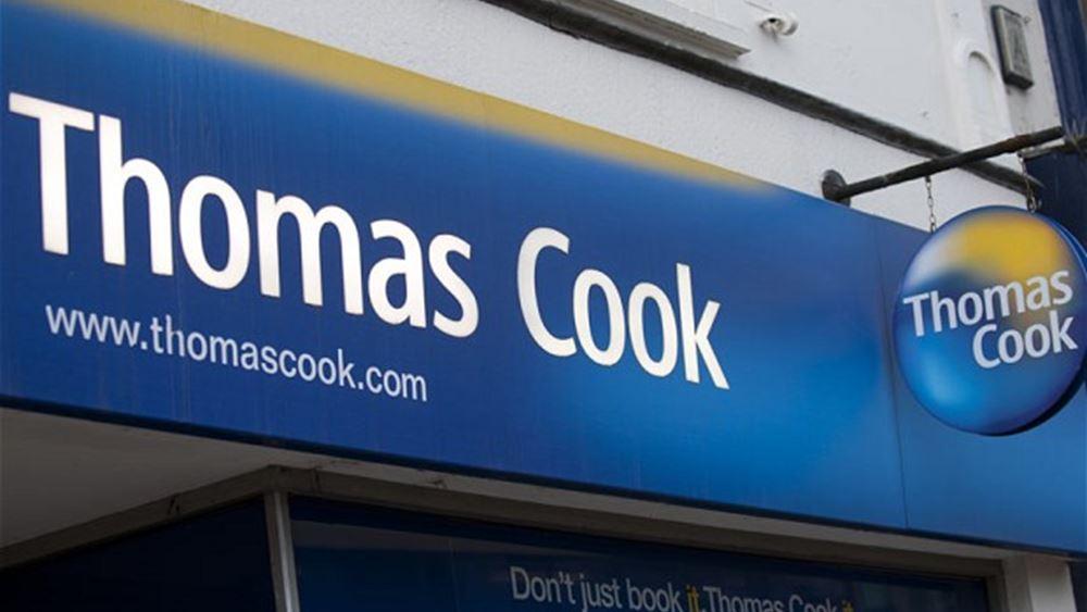 "Thomas Cook: Συμφωνία με την Fosun Tourism για κεφαλαιακή ""ένεση"" 750 εκατ. στερλίνων"