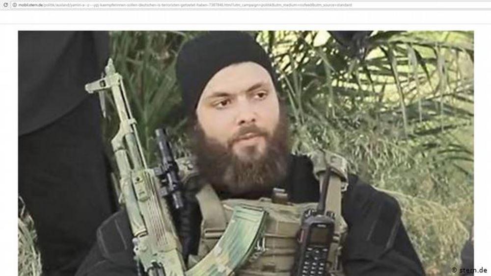 """Πού βρήκε όπλα το """"Ισλαμικό Κράτος"""";"""