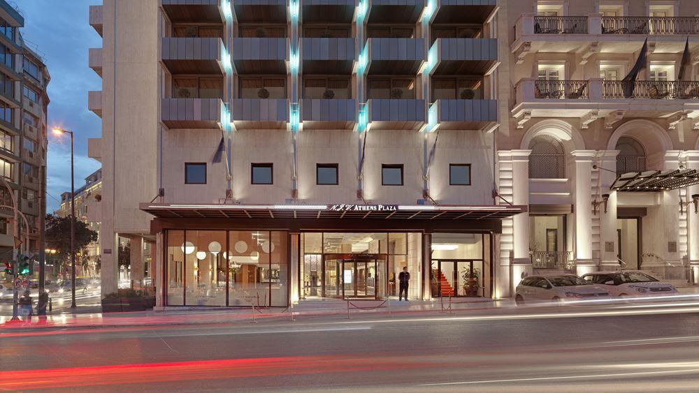 """Βράβευση του NJV Athens Plaza από την Preferred Hotels & Resorts με το βραβείο """"The GIFTTS 2020 Pineapple Award"""""""