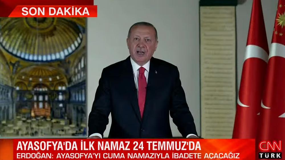 Ερντογάν: Άρχισαν οι ετοιμασίες - Στις 24/07 η πρώτη προσευχή στην Αγιά Σοφιά