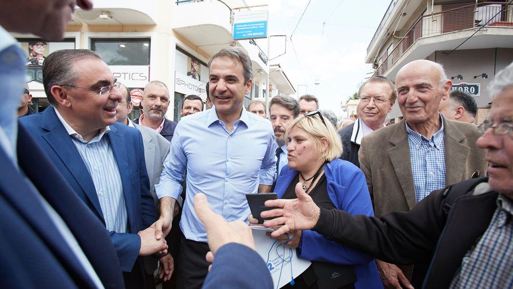 Κ. Μητσοτάκης: Από 150 έως 200 ευρώ η εξοικονόμηση από τη μείωση 30% του ΕΝΦΙΑ