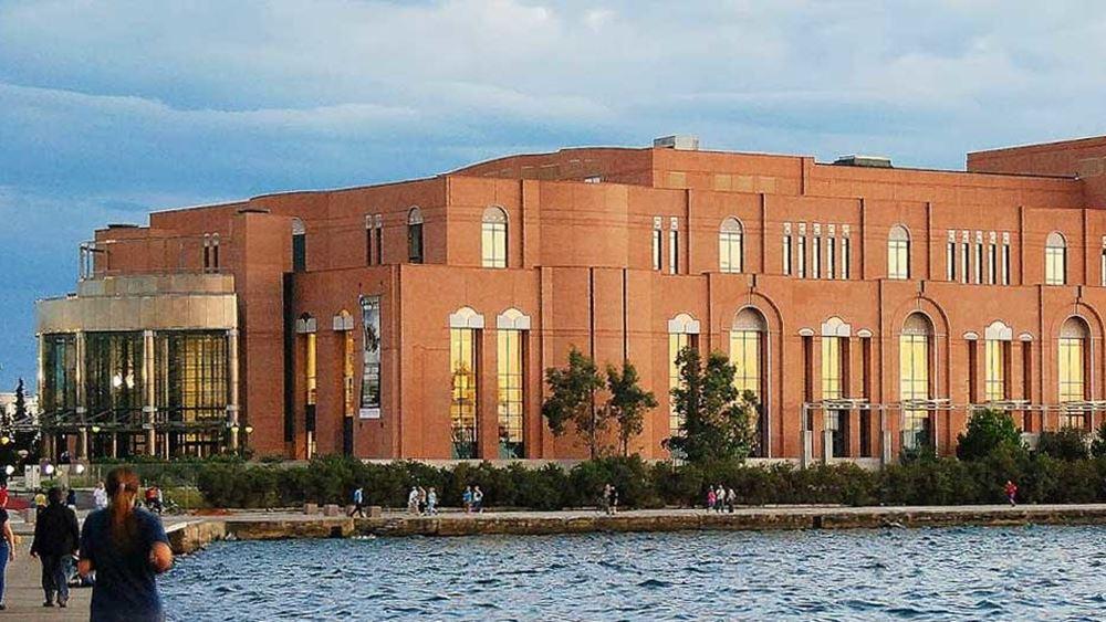 Την παραίτηση του υπέβαλλε το Δ.Σ. του Οργανισμού Μεγάρου Μουσικής Θεσσαλονίκης
