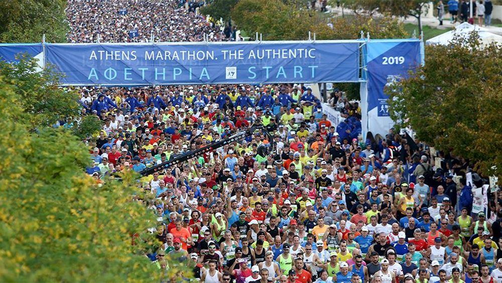 Μαζική συμμετοχή στον 37ο Μαραθώνιο της Αθήνας