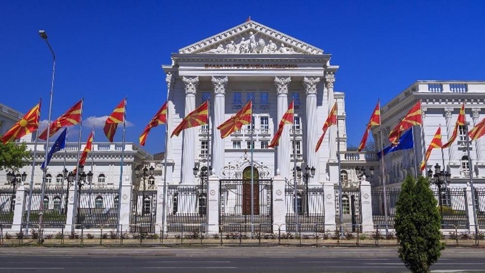 Βόρεια Μακεδονία: Ο πρώην επικεφαλής των μυστικών υπηρεσιών Σάσο Μιγιάλκοφ παρουσιάστηκε στην Εισαγγελία