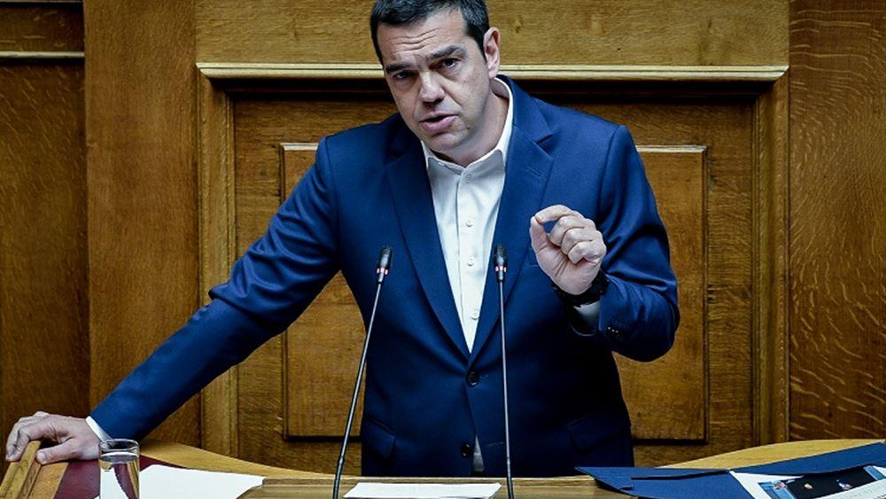 Αλ. Τσίπρας: Μέρα μνήμης και υπερηφάνειας για όλους τους Έλληνες