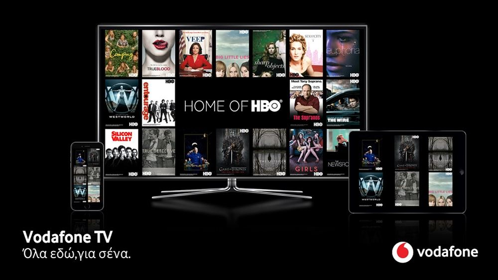 Αποκλειστική συνεργασία VodafoneTV - HBO στην Ελλάδα