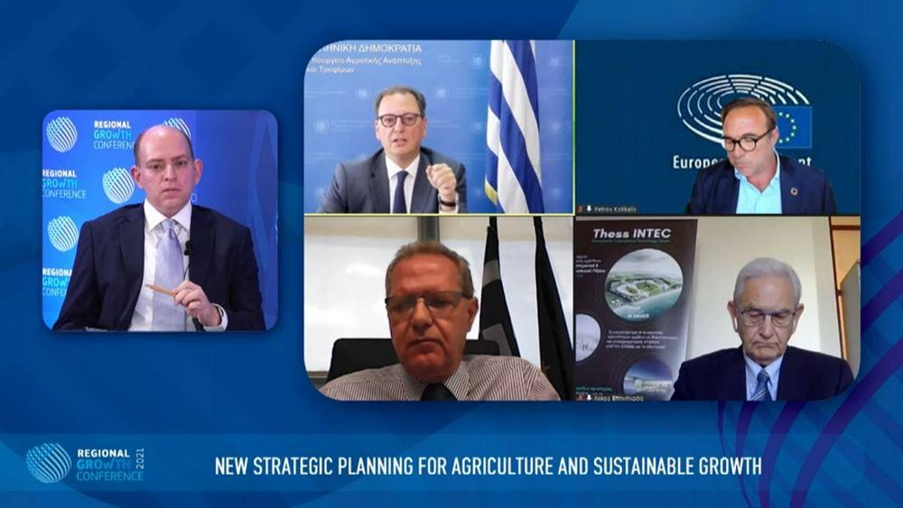 Σπήλιος Λιβανός Regional Growth Conference 04.06.2021