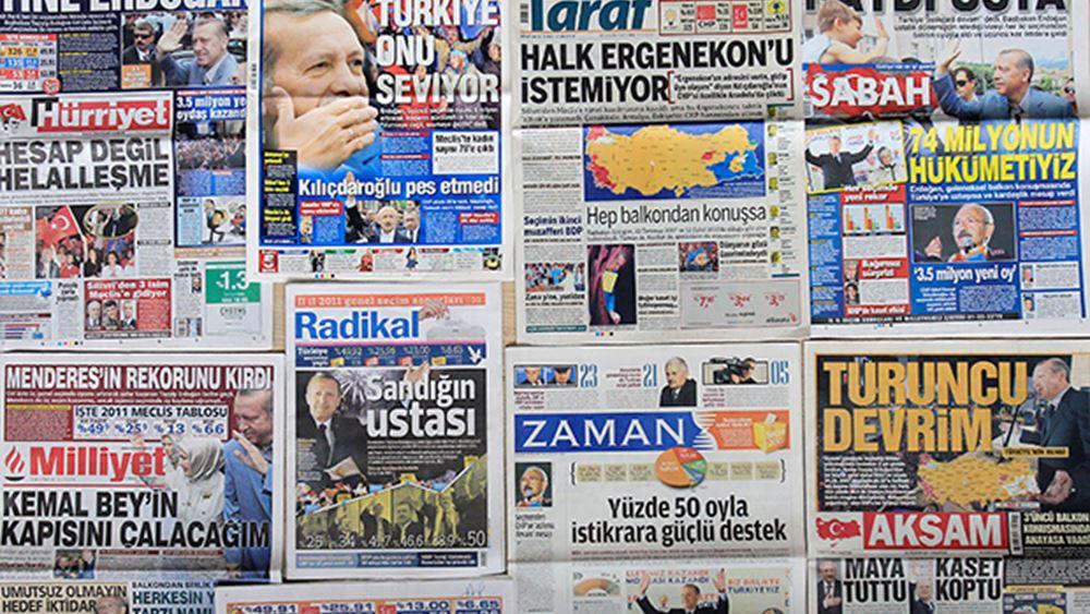 Πώς είδε ο τουρκικός Τύπος την επίσκεψη Ερντογάν στην Ελλάδα