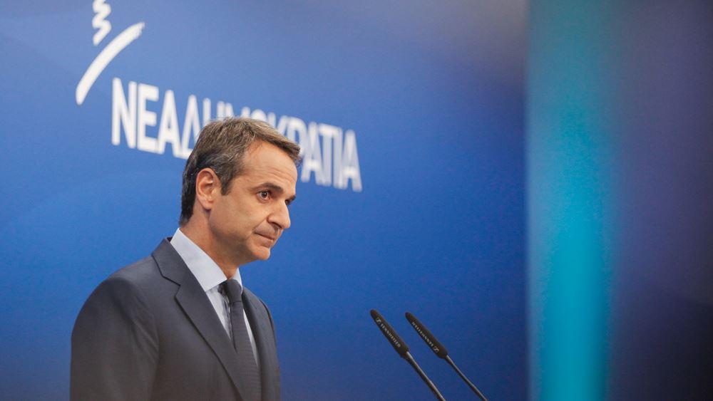 Κ. Μητσοτάκης: Ο κ. Τσίπρας αισθάνεται ικανοποιημένος λέγοντας ότι είναι ψεύτης, αλλά δεν τον έχουν πει κλέφτη