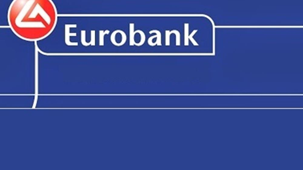 Eurobank: To 60%-70% των πελατών της τράπεζας θα υποβάλουν αίτηση για προστασία της α΄ κατοικίας