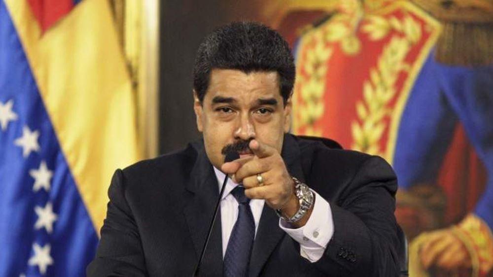 Βενεζουέλα: Ο Μαδούρο κατηγορεί τον πρώην διευθυντή της υπηρεσίας πληροφοριών για συνεργάτη της CIA