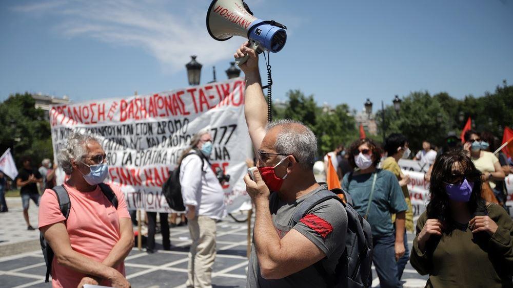 Θεσσαλονίκη: Διαμαρτυρία φοιτητών και συνδικάτων για τον νόμο των ΑΕΙ και το σ/ν για τα εργασιακά