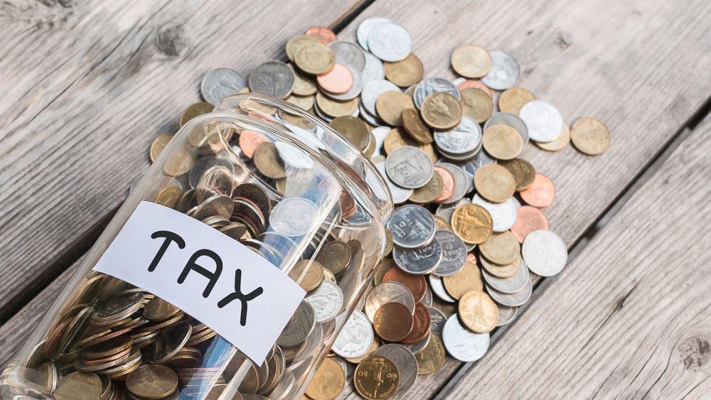 Η νέα κλίμακα φόρου εισοδήματος