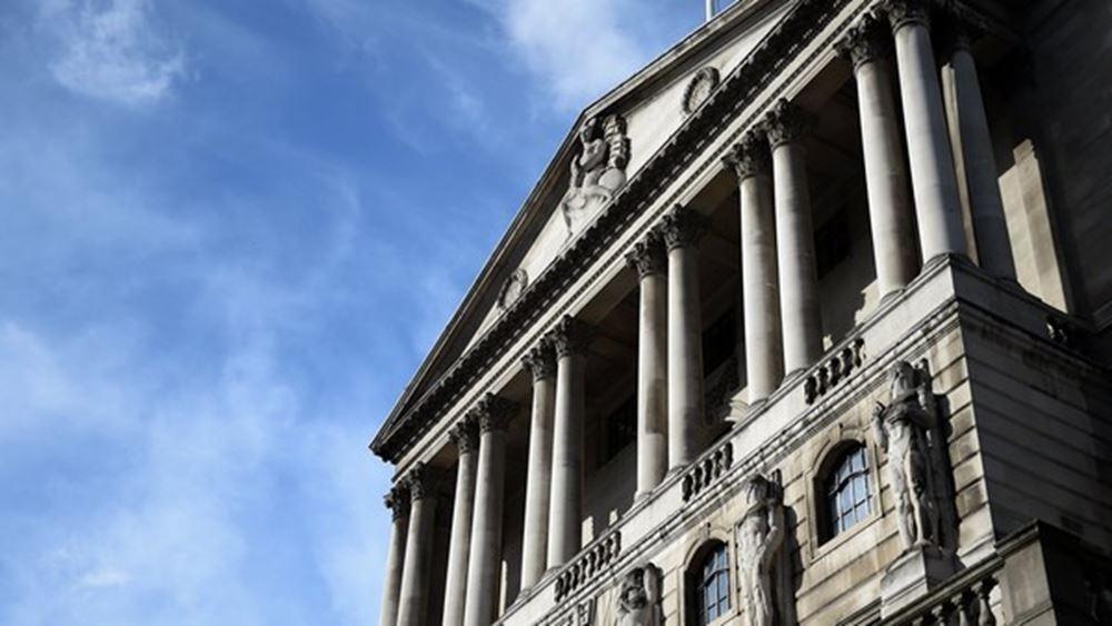Αμετάβλητα διατήρησε τα επιτόκια η Τράπεζα της Αγγλίας