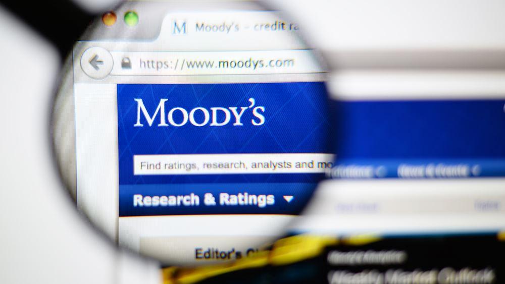 Moody's: Αναβάθμισε την Ελλάδα σε Caa2 από Caa3