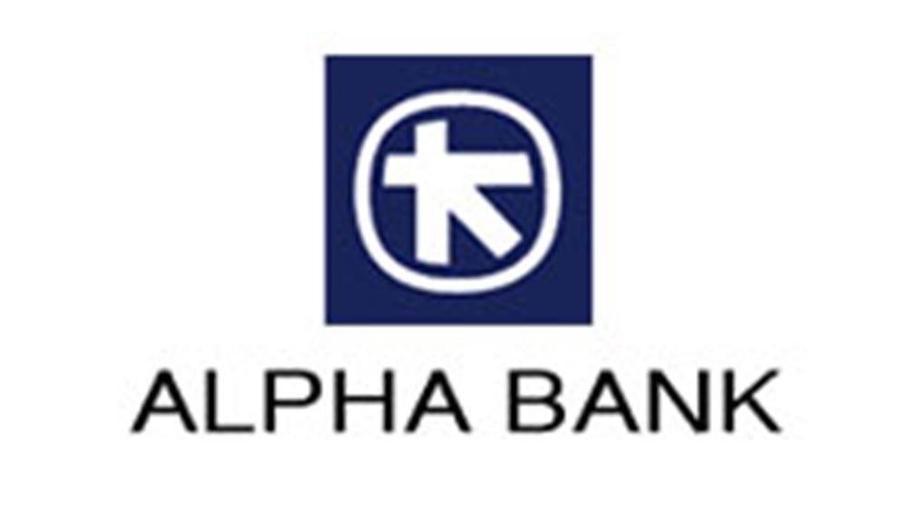 Alpha Bank: 1,55 δισ. ευρώ πρέπει να καλυφθεί από το book building