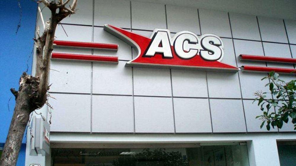 ACS: Πώς έφτασαν -πάλι- στα όρια τους οι ταχυμεταφορές