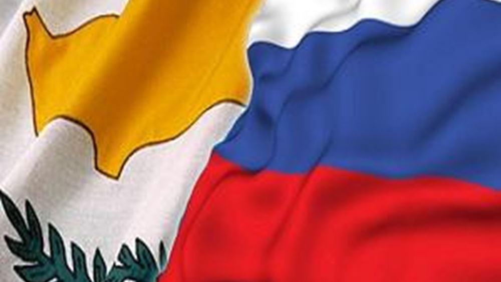 Κύπρος: Τηλεφωνική επικοινωνία Λαβρόφ - Χριστοδουλίδη