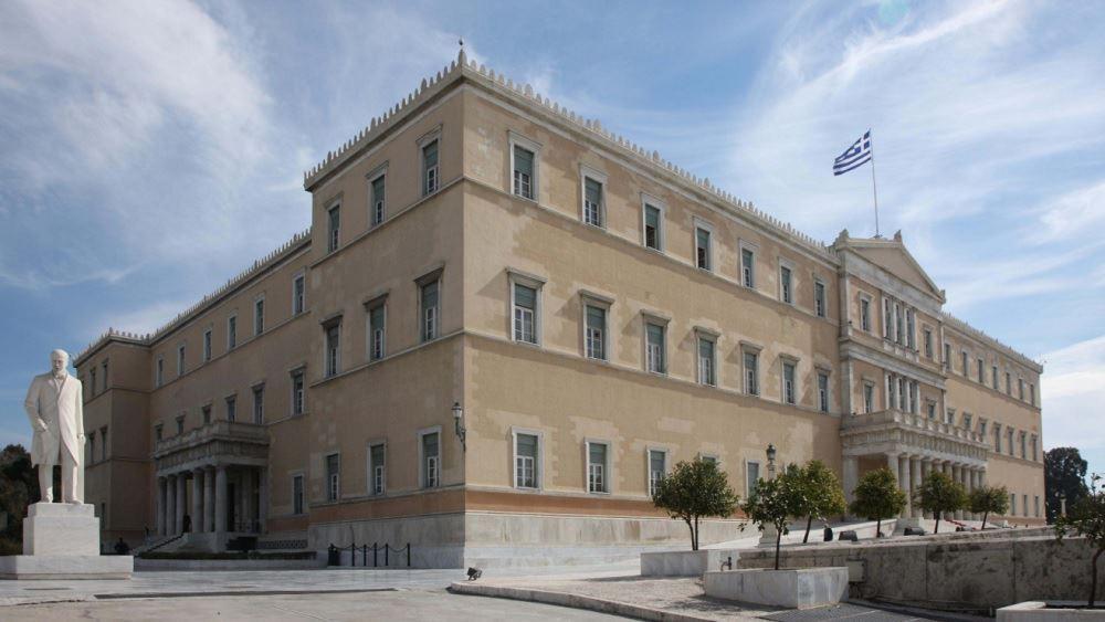 Παραδόθηκε στον Πρόεδρο της Βουλής η Έκθεση Πεπραγμένων του ΑΣΕΠ για το 2019
