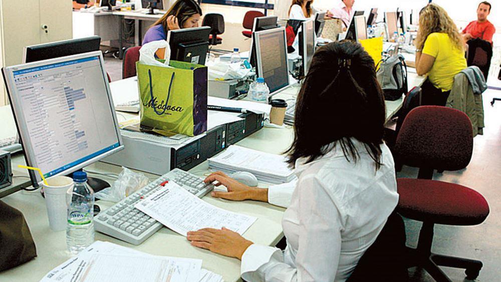 Πρότυπη δίκη για το διάλειμμα ανά δίωρο των δημοσίων υπαλλήλων