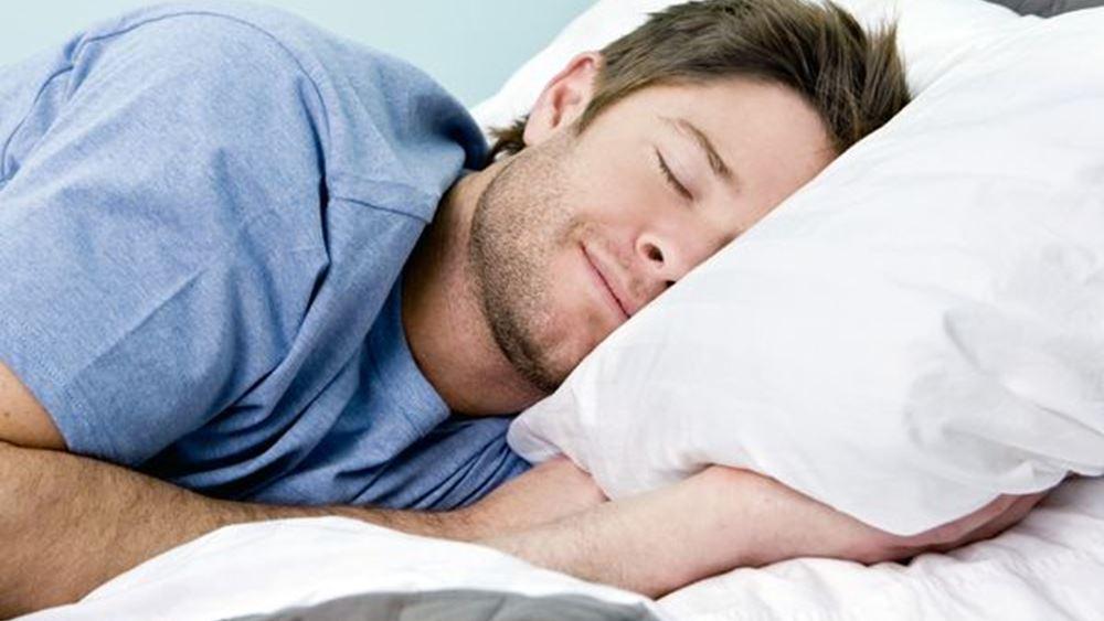 Γιατί είναι καλύτερο να κοιμάστε στο αριστερό σας πλευρό
