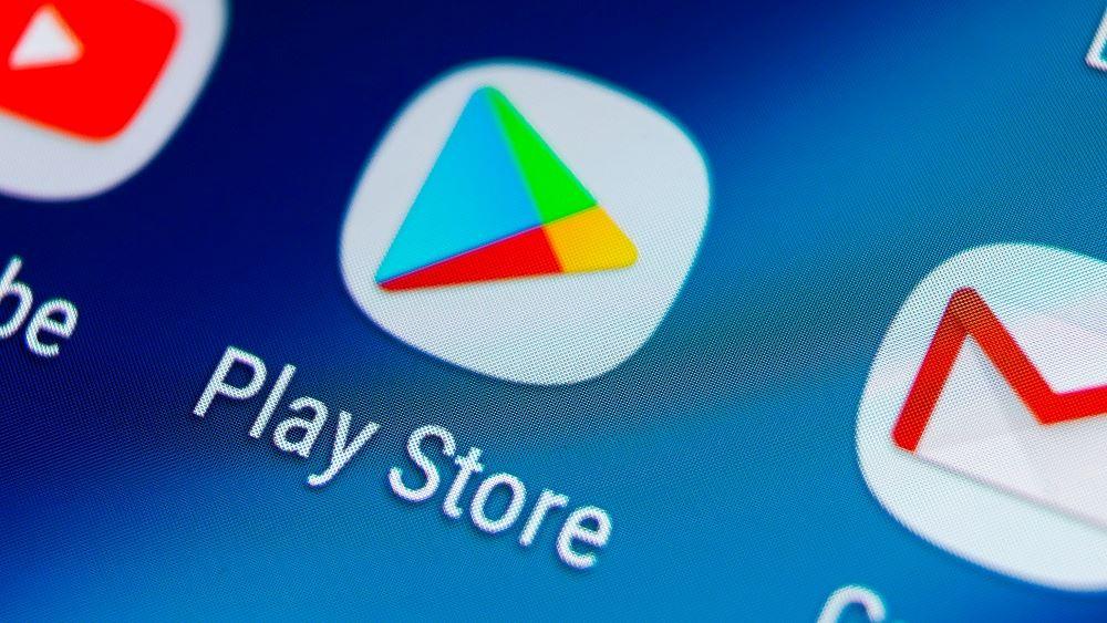 ΗΠΑ: Αντιμονοπωλιακή αγωγή από 36 πολιτείες κατά της Google για το Play Store