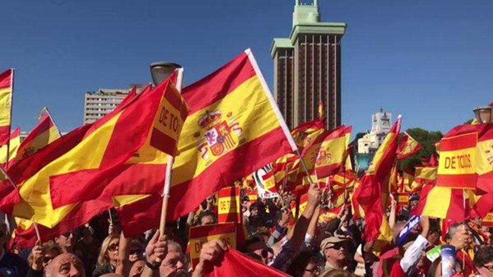 Ισπανία: Η Μαδρίτη αποσύρει τις αστυνομικές ενισχύσεις που είχε στείλει στην Καταλονία