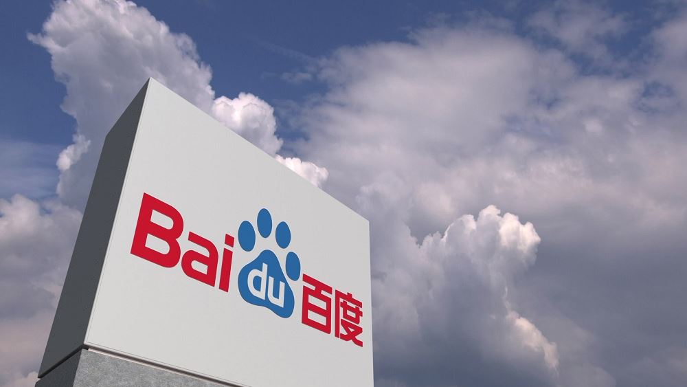Ο κινεζικός κολοσσός αναζήτησης Baidu σε συζητήσεις για επενδύσεις σε εταιρεία τεχνητής νοημοσύνης