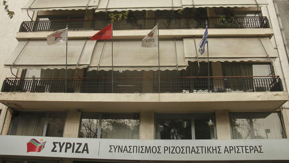 ΣΥΡΙΖΑ: Ο κ. Μητσοτάκης αδιαφορεί για το δημοκρατικό διάλογο μεταξύ των κομμάτων