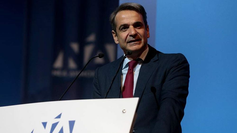 Κ. Μητσοτάκης: Το 2019 θα είναι το έτος της μεγάλης πολιτικής αλλαγής