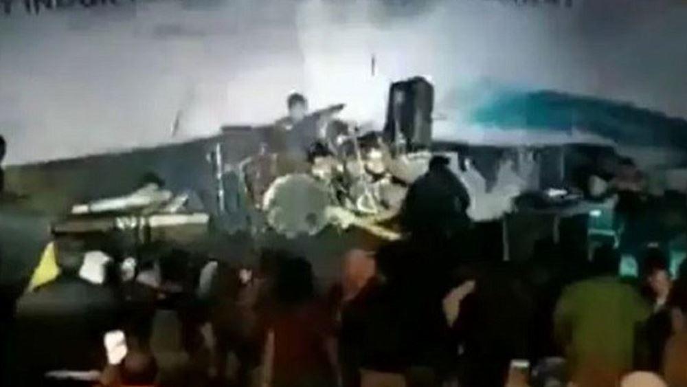 Ινδονησία: Το τσουνάμι καταπίνει θεατές συναυλίας