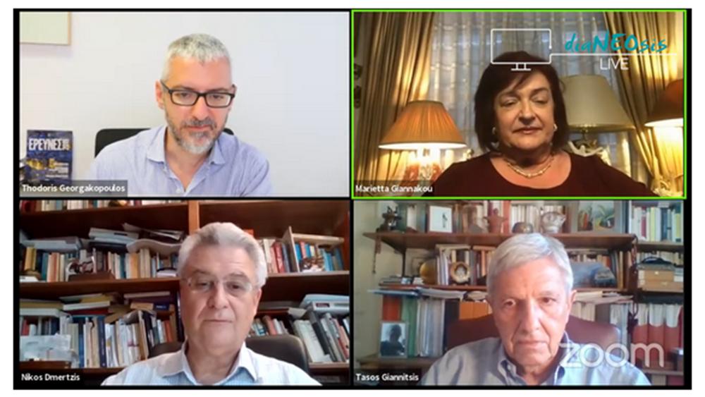 Διαδικτυακή συζήτηση της διαΝΕΟσις για τις επιπτώσεις της κρίσης στην ελληνική κοινωνία